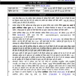 MP PSC State Services Exam 2014 Notification Published by Admin on December 24, 2014 | 2 Responses