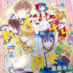 Media Tweets by 黒崎みのり*8巻発売中 (@kuromino514) | Twitter Buddy Go, Manga Art, Vocaloid, Manhwa, Anime, Twitter, Girls, Anime Shows, Manga