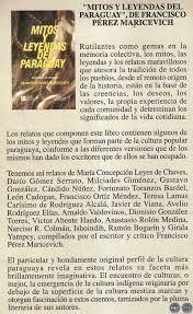 Resultado de imagen para mitos y leyendas de paraguay