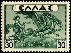 "issued in ""The messenger of the Gods, Iris"" (Naturally, there have been many issues from Greece over the years, one of the most attractive being this set of nine engraved stamps.As they are airmail stamps, each stamp design has a connection to aviation. Greece Mythology, Postage Stamp Art, Greek Art, His Travel, Mail Art, Stamp Collecting, Dragon, World, Agriculture"