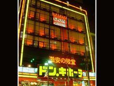Roppomgi store (Minato-ku Tokyo)