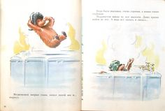 """Paddington Bear"" by Michael Bond & Fred Banbery (1972)"