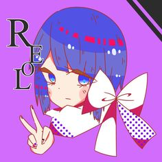 Reol❤