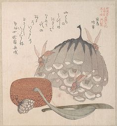 Hives with Wasps, and a Box with a Spoon for Honey  Kubo Shunman  (Japanese, 1757–1820)  Period: Edo period (1615–1868) Date: 19th century Culture: Japan Medium: Polychrome woodblock print (surimono); ink and color on paper