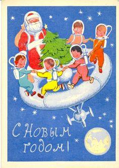 Happy New Year! Soviet Russian Postcard USSR Postcard