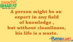 In any area of knowledge a person may be a #professional, but his life is waste without #cleanliness. So, keep #hygiene and support #Swachh_Bharat_Abhiyan…