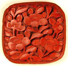 CARVED CINNABAR SQUARE W/FLOWERS button
