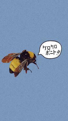 Image result for flower boy art tyler the creator bee