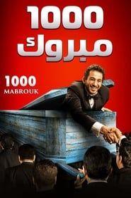 Film مشاهدة فيلم 1000 مبروك 2009 كامل الاوصاف يوتوب In 2020 Top Movies Film Movie Posters