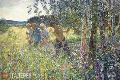 Пластов Аркадий Александрович. Сенокос. 1945