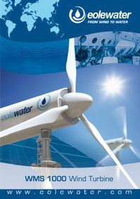 Its a wind turbine that not only generates electricity, but it also turns the air we breath into drinkable water!  All part of my self sustaining home.  No more water bills for me, or electric.  Add solar panels to the house and BAM!