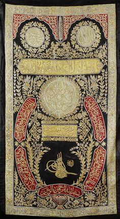 AN OTTOMAN METAL-THREAD EMBROIDERED SILK PANEL MADE FOR THE TOMB OF THE PROPHET (HUJRAT AL-QABR AL-NABAWI AL-SHARIF) IN MEDINA PERIOD OF ABDUL HAMID II Ottoman Turks, Prophet Muhammad, Ottoman Empire, Sufi, Embroidered Silk, Ikat, Persian, Islamic Architecture, Mecca