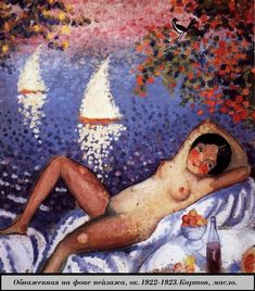 Nude in a Landscape, 1923 by Salvador Dali. Expressionism, Pointillism. nude painting (nu)