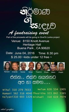 Nirmana Gee Sandaawa, A Fundraising event to raise funds for Give to Lanka Project. Tickets: $25, Kids under 12 are free For more info: Nihau 310-279-7653, Velum 626-534-1905, Ramani 562-316-4040 http://bit.ly/22v1wcs