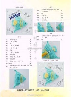 [김해코바늘]여름엔 물고기로 데코해요~[아미구루미] : 네이버 블로그 Crochet Applique Patterns Free, Crochet Patterns Amigurumi, Crochet Dolls, Crochet Buttons, Cute Crochet, Knit Crochet, Hello Kitty Crochet, Crochet Mobile, Crochet Keychain