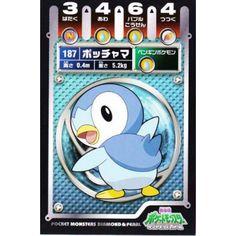 Pokemon 2008 Diamond & Pearl Neo #4 Series Piplup Battle Sticker