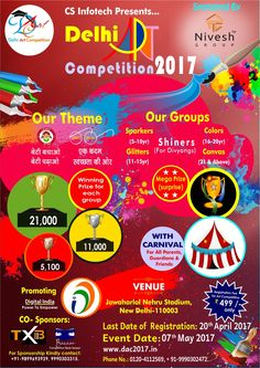 #DAC2017 #ArtCompetitionDelhi #hurry up registersoon