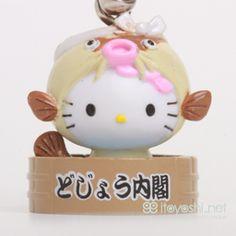 itoyoshi's Gotochi Kitty collection NO.1651 Tokyo limited Nagata-cho Dojo Naikaku Hello Kitty