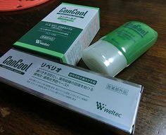 ConCool Dental care kit