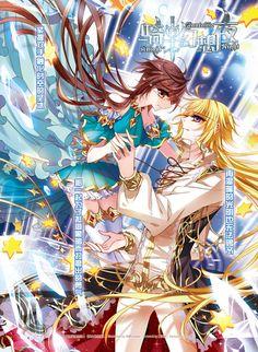 Qishi Huanxiang Ye 130 - Read Qishi Huanxiang Ye 130 Manga Scans Page 1 Free and No Registration required for Qishi Huanxiang Ye 130 Anime Love, All Anime, Manga Couple, Anime Couples Manga, Manga Art, Manga Anime, Manga Story, Anime Princess, Disney Princess