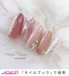 ハンド - in 2020 Self Nail, Nails Inspiration, Pretty People, Nail Art, Beauty, Design, Nailbook, Shell, Decorating