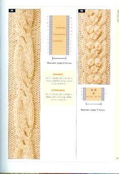 Узоры для вязания - Donna Taylor - Picasa Web Albümleri