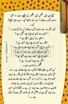 Hadith Quotes, Muslim Quotes, Religious Quotes, Urdu Quotes, Qoutes, Poetry Quotes, Wisdom Quotes, Life Quotes, Urdu Poetry