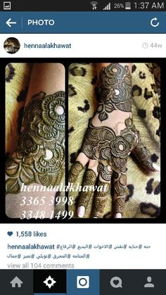 I wanted to apply this henna