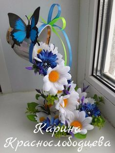 Best 11 Butterfly and perple flowers – SkillOfKing. Tea Cup Art, Tea Cups, Easter Crafts, Christmas Crafts, Cup And Saucer Crafts, Floating Tea Cup, Teacup Crafts, Spring Crafts, Paper Flowers