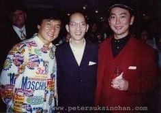 Couple of old photos of Jacky Chan, friend and myself at a dinner function many years ago when i was still doing import & export business be. Export Business, Jackie Chan, Super Star, Kung Fu, Old Photos, Activities, Stars, Artist, Old Pictures