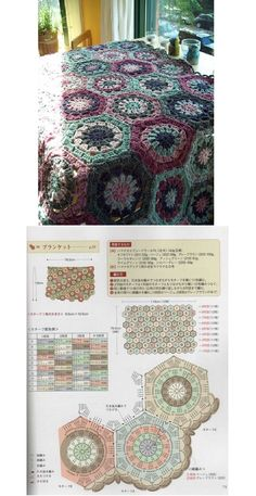 crochet hexafghan - did you see these colors???