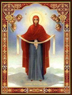 """Ваша икона: """"Покров Пресвятой Богородицы"""""""