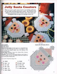 JOLLY SANTA COASTERS by PEGGY ASTLE 1/1 - FROM MAKE IT MERRY IN PLASTIC CANVAS BOOK 5