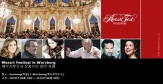 Mozart Festival in Wurzburg 뷔르츠부르크 모차르트 음악 축제