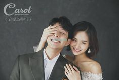 DALS STUDIO [CAROL] - KOREA PRE WEDDING PHOTOSHOOT by LOVINGYOU Pre Wedding Poses, Pre Wedding Photoshoot, Wedding Story, Wedding Day, Photoshoot Concept, Wedding Photography Packages, Photography Packaging, Photo Poses, Studio