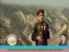 Mitho Nalo Muhammad Jo-Farhan Ali Qadri