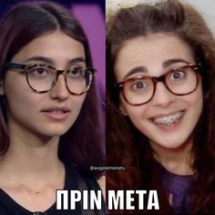 Greek Tv Show, Memes, Tv Shows, Lol, Glass, Instagram Posts, Drinkware, Meme, Corning Glass