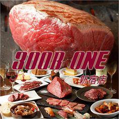 300B ONE 新宿西口店 ステーキ&地中海料理(新宿/焼肉) - ぐるなび