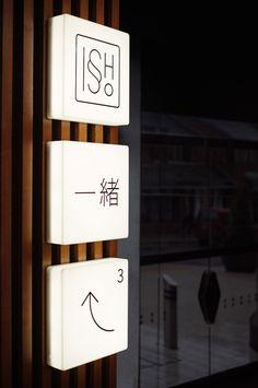 Com copy until you steal signage light, metal signage, sign board design Shop Signage, Restaurant Signage, Restaurant Identity, Restaurant Lighting, Wayfinding Signage, Signage Design, Signage Board, Metal Signage, Pylon Signage