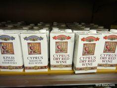 Аутентичные кипрские вина в аутентичном кипрском магазине. Натур-продукт! | ПУТЕШЕСТВИЯ ПО МИРУ