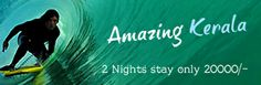 Now HOLIDAY packages booking online become very easy. Many online portals provide this type of services. EXOTICTRIP are online vacation deals portals. People can surf online and book vacation trips tickets for Andaman and nicobar,Mumbai,kerala,portblair and international cities. So Book and enjoy your vacation in resorts and beaches.