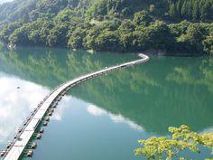 floating bridge at lake of Okutama Japan