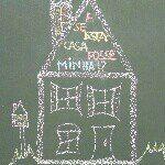 """48 Likes, 5 Comments - Decore! (@eseestacasafosseminha) on Instagram: """"Que tal se hospedar em um Castelo em Ubatuba? Confiram no blog mais fotos e dicas dessa casa linda…"""""""