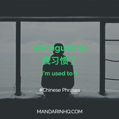 Learn Mandarin Chinese with Free Video Lessons Chinese Phrases, Chinese Words, Basic Chinese, Chinese English, Chinese Lessons, French Lessons, Spanish Lessons, German Language Learning, Spanish Language