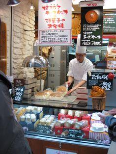 2011 Japan osaka - Rikuro cheese cake