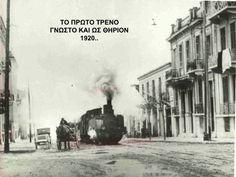 1920 - Το '' Θηρίο'' στη Γ' Σεπτεμβρίου. Ξεκίνησε τις διαδρομές τη Καθαρά Δευτέρα του 1885 και τελείωσε τον Αύγουστο του 1938.