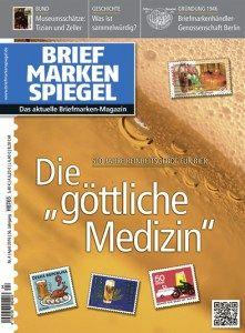 Von Bier bis Bund: BMS im April 2016