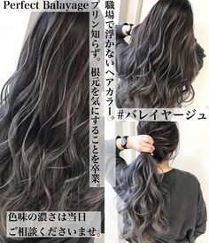 Hair highlights for brunettes balayage colour Most Popular Ideas Gray Hair Highlights, Hair Color Balayage, Ombre Hair, Dark Hair, Blue Hair, Lavender Hair Colors, Grunge Hair, Cool Hair Color, Brunette Hair