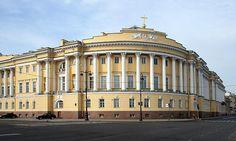 Fédération de Russie la Cour suprême