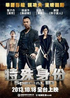http://movie.mtime.com/160980/ 特殊身份 #SpecialID [] 特殊身份 #official #theatrical #trailer ▶ http://v.youku.com/v_show/id_XNTg2MTU1OTgw.html [] 特殊身份 #theatrical  #short #trailer  [719p] ▶ http://www.youtube.com/watch?v=k-UBcJi0Oy4 特殊身份 #theatrical #teaser [1080p] [CMslugline sliced]▶ http://www.youtube.com/watch?v=uhVrBXsjcjk  [] theatrical trailer  [361p]▶ http://www.youtube.com/watch?v=EgPIH3GAinc [] directed by #ClarenceFok http://en.wikipedia.org/wiki/Clarence_Fok [] feat #DonnieYen